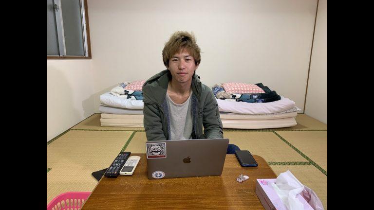 JAPON : un hôtel à 1€ la nuit … diffusé en live sur Youtube !